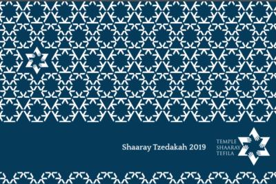 View the 2019 Shaaray Tzedakah