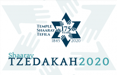 View the 2020 Shaaray Tzedakah